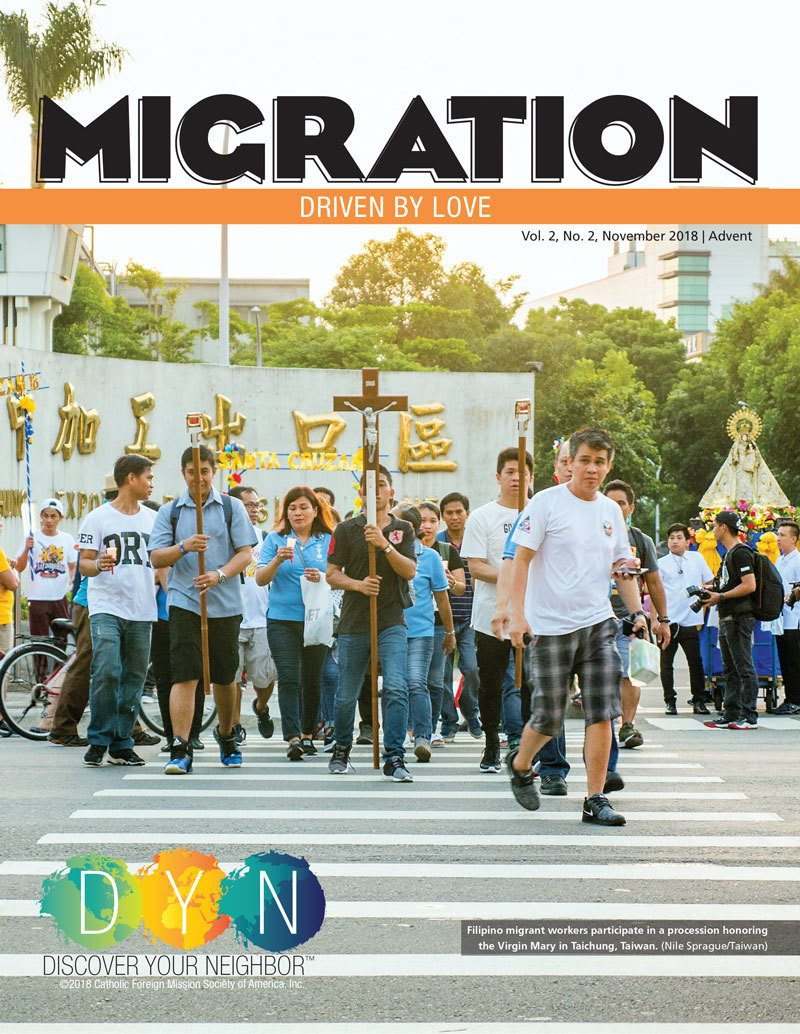 Download the DYN, Migration 2018 Guide